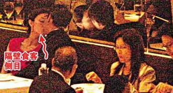 ...门宴会上与中建太子爷许晋亨邂逅,火速相恋 -李嘉欣嫁入豪门 娱乐...