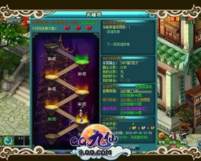逐仙者-来源:17173专稿 关键词:QQ九仙,英雄塔   需玩家从第一层开始逐...