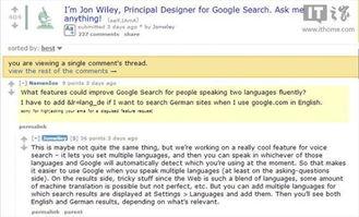 手把手教你速卖通怎么设置多国语言