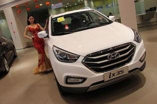 北京现代车型及报价-ix35年末厂家冲量团购降价优惠发票随车全国上牌