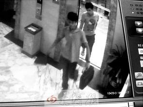 ...贩在一家酒店的视频资料      -女毒枭操纵跨省制贩毒 为营销搞免费 ...
