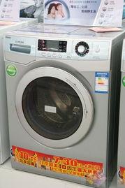 海尔XQG75-HB1286整体实拍-超大容量洗衣机盘点 匹配豪宅卫生间