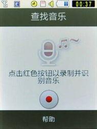 ...00元之内触屏音乐手机推荐