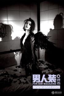 ...性感迷离 暗黑天使放肆沉沦