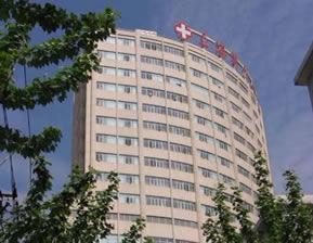 上海第九医院整形医院
