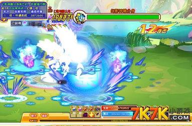 武尊游戏攻略:[4]神皇套装攻略