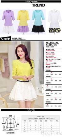 ...服装展示您的美,超值中高端韩版女装推荐