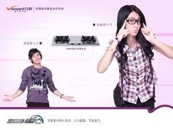 anward.com网站地址:www.chinavanward.com公司电话:-075
