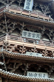 ...Pagoda to apply for world cultural heritage