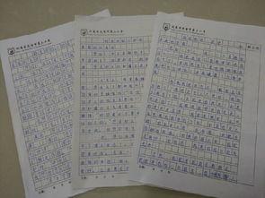 高年级学生写的感恩信-灵宝市第三小学 弘扬尊师美德,抒发感恩情怀
