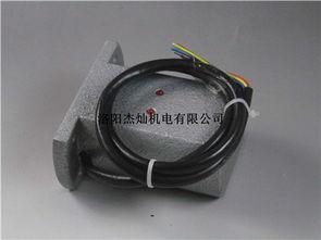 ...西提升机井筒用防爆磁开关 中国仪器网