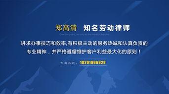 上海劳动案件律师在线咨询免费