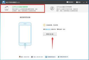 手机QQ聊天记录怎么恢复