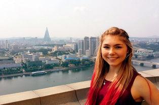 15岁俄罗斯少女游朝鲜