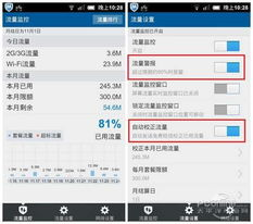 QQ手机管家坚持微创新 颠覆手机安全市场