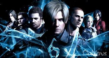 生化危机6 PS4 Xbox One版规格曝光 1080P 60fps