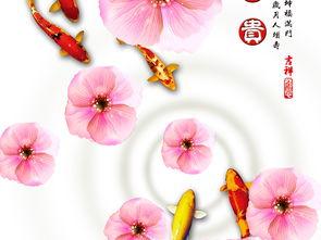 下载   富贵八鱼图   牡丹   花卉   电视背景墙