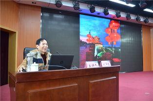 广东省摄影家协会高级会士何异能老师主讲,200多人聆听了讲座.何...