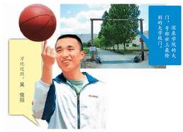 http://www.tsrb.com.cn 2011-05-25 08:35:59 星期三     字体设置:-中国...