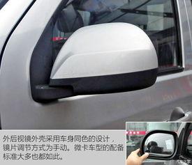 华晨金杯T32双排座报价图 货车车身长度配置评测