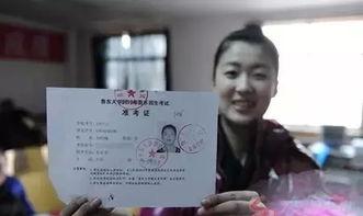 ...月3日至8日 高考考生准考证可自行上网打印