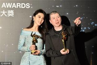 亚洲电影大奖范冰冰夺影后 潘金莲 获三项大奖