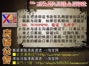 90.com/list/list_12_1.htm·拳皇R2 ·SNK