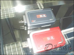 ...在 CDMA 1X数据通信网专用无线网卡