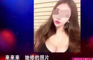 ...害word姐 200斤胖妞P图后变网红脸