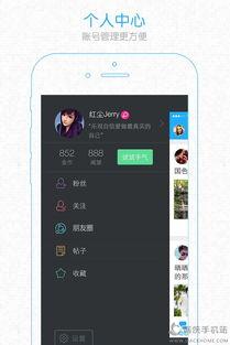 快哉app下载,快哉app软件下载 v1.5.0 网侠苹果软件站