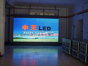 led显示屏 租赁
