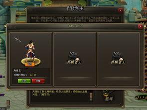 斗地主界面-Q版三国玩法有突破 龙将 深度评测