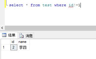 matlab中sql语句带有变量怎么写