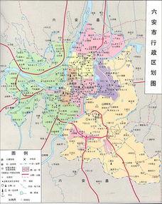 郑州市市区域划分地图-六安市行政区划图