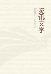 异界逍遥皇帝最新章节 风云哎呀 ,异界逍遥皇帝全文阅读 大文学