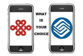 ...移动10月借道WiFi引入iPhone 不是5代是4代