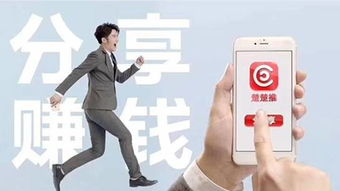 楚楚推首支TVC广告上线 将分享理念进行到底