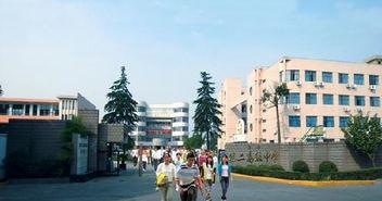 高级高中-第二高级中学-浙江省教育强县