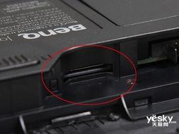 oybook Lite U121-LC01的接口依... 在网络方面,内置10-100M网卡以...