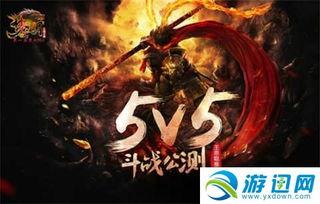 4、关闭炎域试炼排行榜   梦三国手游3月25日对游戏进行了维护,擂...