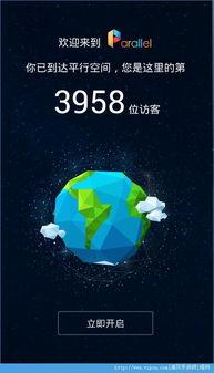 LBE平行空间官网下载 LBE平行空间官网下载软件 v1.0.3050下载 清风...