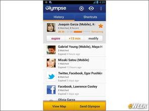 ...给他们最喜欢的手机联系人发送自己的位置信息.此外,该Android ...
