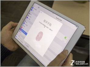 Touch ID和iPhone的使用过程相同-前进动力不足 苹果iPad Air两代产品...
