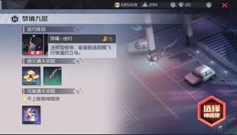 要点:敌人【谜灯】会阻挡飞行弹道,所以不建议使用远程角色.   ...