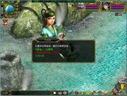 ...online 天外飞仙 寻仙乐 开放等级上限155级