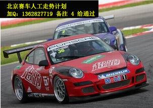 北京赛车pk10三码五码连飞