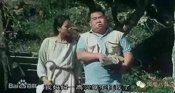 他因肥猫走红被称傻子专业户 落魄10年妻子不离弃