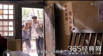 这时,冯世宽来报告农业局长因为停职而自杀.田福军赶到医院后,局...
