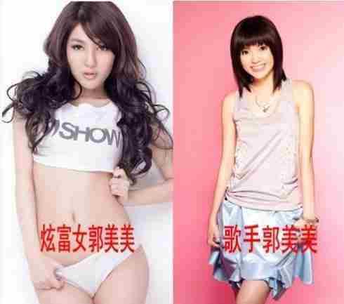 ...式躺枪 新加坡歌手郭美美因撞名劣迹网红差点毁掉事业