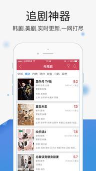诚信影视app下载 诚信影视app官网下载手机版 v1.0 嗨客安卓软件站